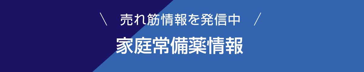 外国人技能実習生の活躍はこちらから SLC通信
